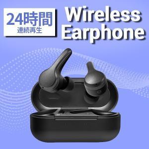 ワイヤレスイヤホン 24時間使用可能 ブルートゥース イヤホン カナル型 自動ペアリング ワイヤレス IPX4防水 通話 音量調整 高音質 両耳 片耳 宅急便 vaniastore