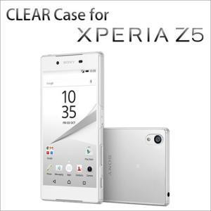 クリアケース XPERIA XZ / Z5 / X performance / X compact バンパー カバー エクスペリア クリア 透明ケース ネコポス|vaniastore