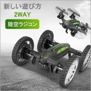 ドローン 小型 カメラ付き スマホ ラジコンカー XTREME 2 in 1 高度維持機能 空撮 リアルタイム おもちゃ 日本語説明書付き ゆうパック