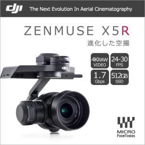 DJI Zenmuse X5R カメラ 宅配便 vaniastore