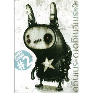 shichigoro-shingo アートブック「GURUGURU#2」|vanilla-gallery
