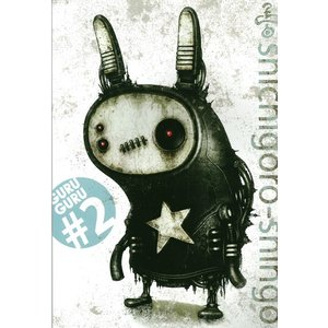 shichigoro-shingo/アートブック『GURUGURU#2』(サイン入り)|vanilla-gallery