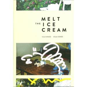 クロダミサト・河野裕麻 / Melt the ice cream|vanilla-gallery