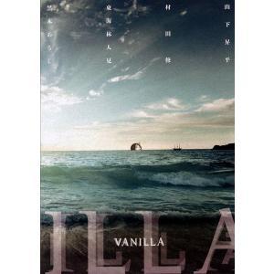 無残美展 図録「VANILLA」|vanilla-gallery