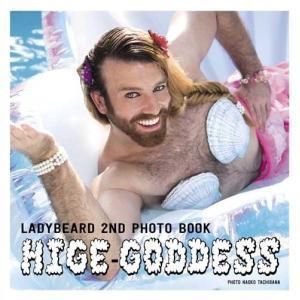 レディビアードLadybeard『HIGE-GODDESS』(サイン入りSigned)|vanilla-gallery