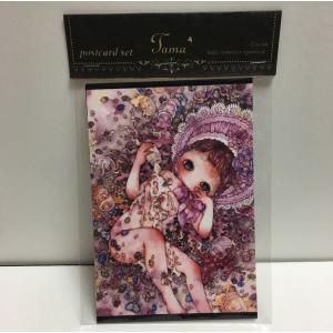 たま/ポストカード4枚セットB|vanilla-gallery