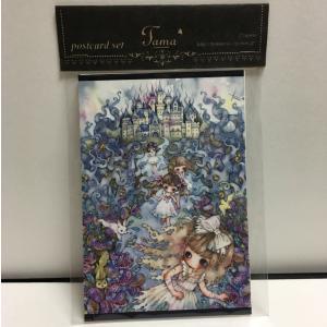 たま/ポストカード4枚セットC|vanilla-gallery