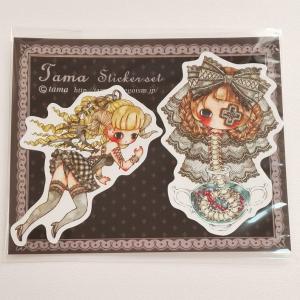 たま  Tama/ ステッカーセット(ブラウン)|vanilla-gallery