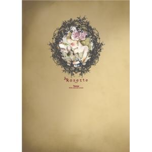 たまベスト画集「Rosette」(サイン入り)|vanilla-gallery