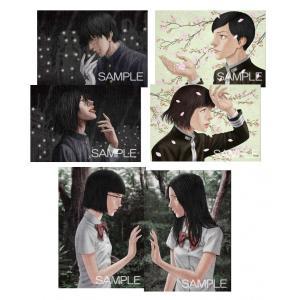 古屋兎丸/「Profile」3Dポストカード|vanilla-gallery