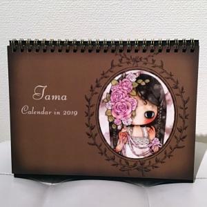 たま Tama/2019年カレンダー|vanilla-gallery