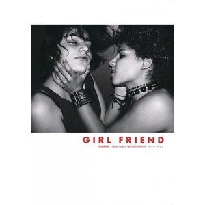 『GIRL FRIEND』展示会公式カタログ vanilla-gallery