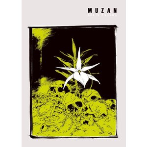 田島昭宇 画集『MUZAN』 ★サイン入り★ vanilla-gallery