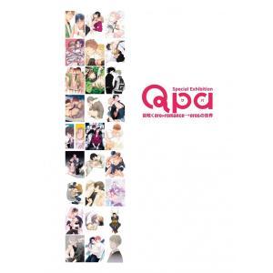 Qpa展 展示会カタログ vanilla-gallery