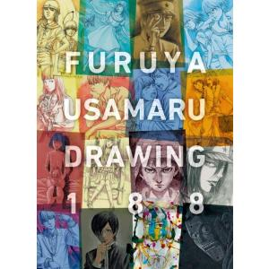 古屋兎丸 展示会カタログ『FURUYA USAMARU DRAWING188』★サイン入り★|vanilla-gallery