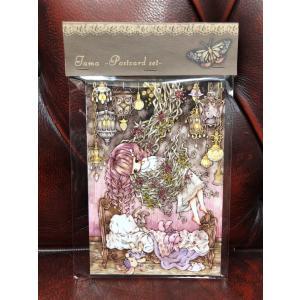 たま ポストカード6枚セット(夜間夢飛行) vanilla-gallery