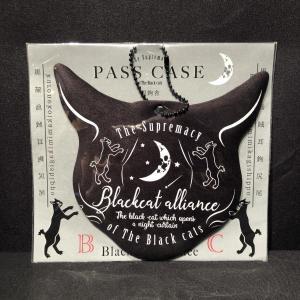 銀鉤舎 パスケース 黒猫同盟|vanilla-gallery