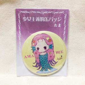 たま アマビエちゃんバッジ vanilla-gallery