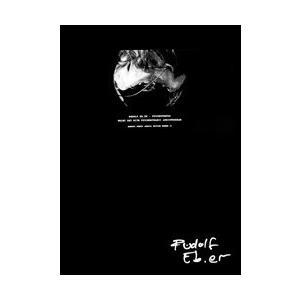 Rudorf Eb.er『PSYCHOPOMPOS』|vanilla-gallery