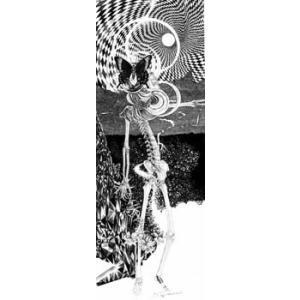 宮西計三 作品番号M-4「指差す人」|vanilla-gallery