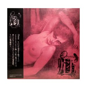 宮西計三 CD 「Onna KATAWA」|vanilla-gallery