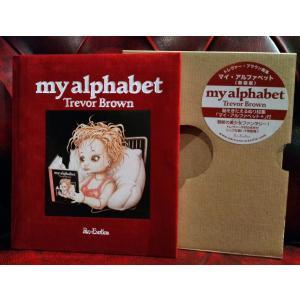 トレヴァー・ブラウンTrevor Brown/「マイ・アルファベット新装版 My alphabet New version」(サイン入りSigned)|vanilla-gallery