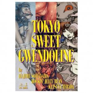 『Tokyo Sweet Gwendoline 』空山基☆ロッキン・ジェリービーン☆寺田克也  Hajime Sorayama + Rockin' Jelly Bean + Katsuya Terad|vanilla-gallery