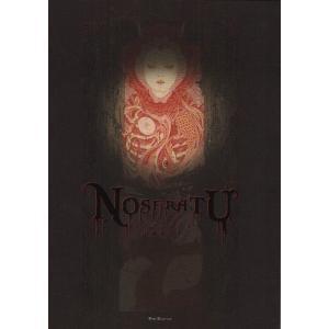 山本タカト『ノスフェラトゥ』 ★サイン入り★|vanilla-gallery