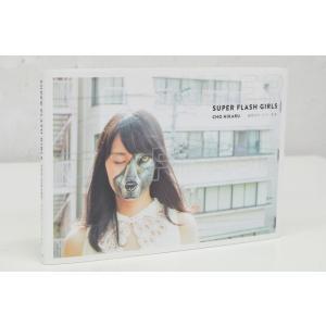チョーヒカル/「SUPER FLASH GIRLS 超閃光ガールズ」(サイン入り)|vanilla-gallery