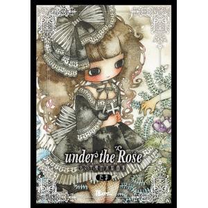 たま 『 Under The Rose〜少女主義的水彩画集』★サイン入り★ vanilla-gallery