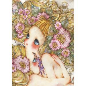 たま『Lost Garden〜少女主義的水彩画集III』★サイン入り★ vanilla-gallery