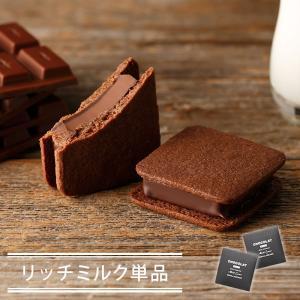 【個箱1個】リッチミルク スイーツ プチギフト ポイント消化|vanillabeansyokohama