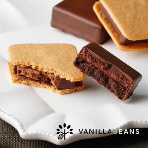 バレンタイン チョコレート 生チョコクッキーサンド スイートキャラメルボックス