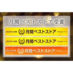 チョコレート スイーツ ギフト ショーコラ&パ...の詳細画像5