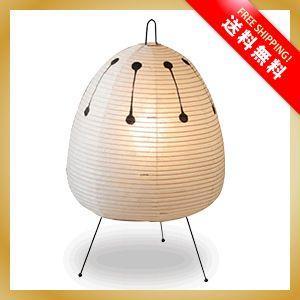 Isamu Noguchi イサム・ノグチ AKARI スタンドライト 照明 モダン 店舗照明|vanilladesign