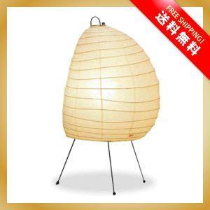 Isamu Noguchi イサム・ノグチ和風照明 アカリ 提灯照明 スタンドライト ミッドセンチュリー|vanilladesign