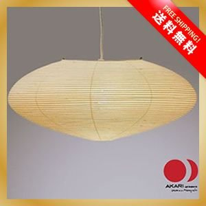 Isamu Noguchi イサム・ノグチAKARI 和風照明 ペンダントライト 提灯 ミッドセンチュリー カフェ|vanilladesign