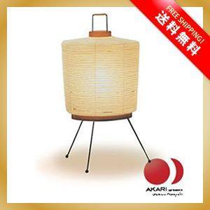 照明 おしゃれ イサムノグチ スタンドライト AKARI 和風照明 モダン|vanilladesign