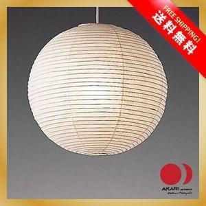照明 おしゃれ AKARI イサムノグチ ペンダントライト 和紙照明 モダン|vanilladesign