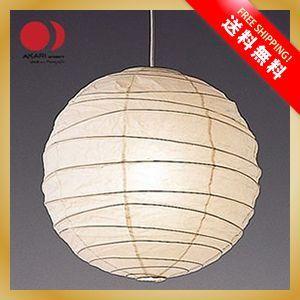 照明 おしゃれ AKARI イサムノグチ 和風照明 ペンダントライト 天井照明 和モダン|vanilladesign