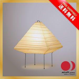 Isamu Noguchi イサム・ノグチAKARI 和風照明 スタンドライト おしゃれ モダン ミッドセンチュリー|vanilladesign