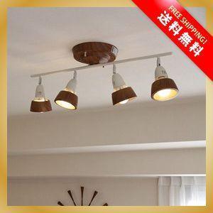 シーリングライト hermonie-ceiling ホワイト×ウッド 北欧テイスト 電球別売|vanilladesign
