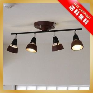 シーリングライト hermonie-ceiling ブラック×ウッド リモコン付き 電球別売|vanilladesign