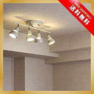 シーリングライト hermonie-ceiling ホワイト シンプル 北欧テイスト 電球別売|vanilladesign