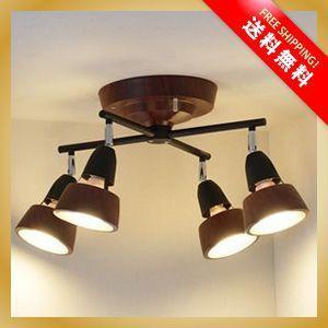 シーリングライト hermonie-cross ブラック×ウッド LED対応 カフェ 電球別売|vanilladesign