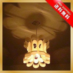 HANA (はな) ペンダントライト ホワイト モダン照明 谷俊幸 ミッドセンチュリー カフェ|vanilladesign