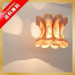 HANA-WOOD (はなうっど) ペンダントライト 木製 谷俊幸 和モダン カフェ|vanilladesign