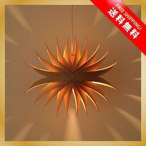 HANABI (はなび) ペンダントライト 木製 北欧 谷俊幸 和モダン カフェ|vanilladesign