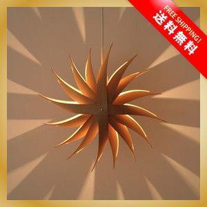 KAZAGURUMA (かざぐるま) ペンダントライト モダン和風 谷俊幸 おしゃれ|vanilladesign