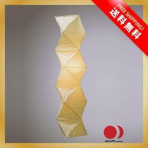 Isamu Noguchi イサム・ノグチ AKARI ペンダントライト 和風照明 吹き抜け|vanilladesign